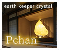Earth Keeper Crystal Pchan